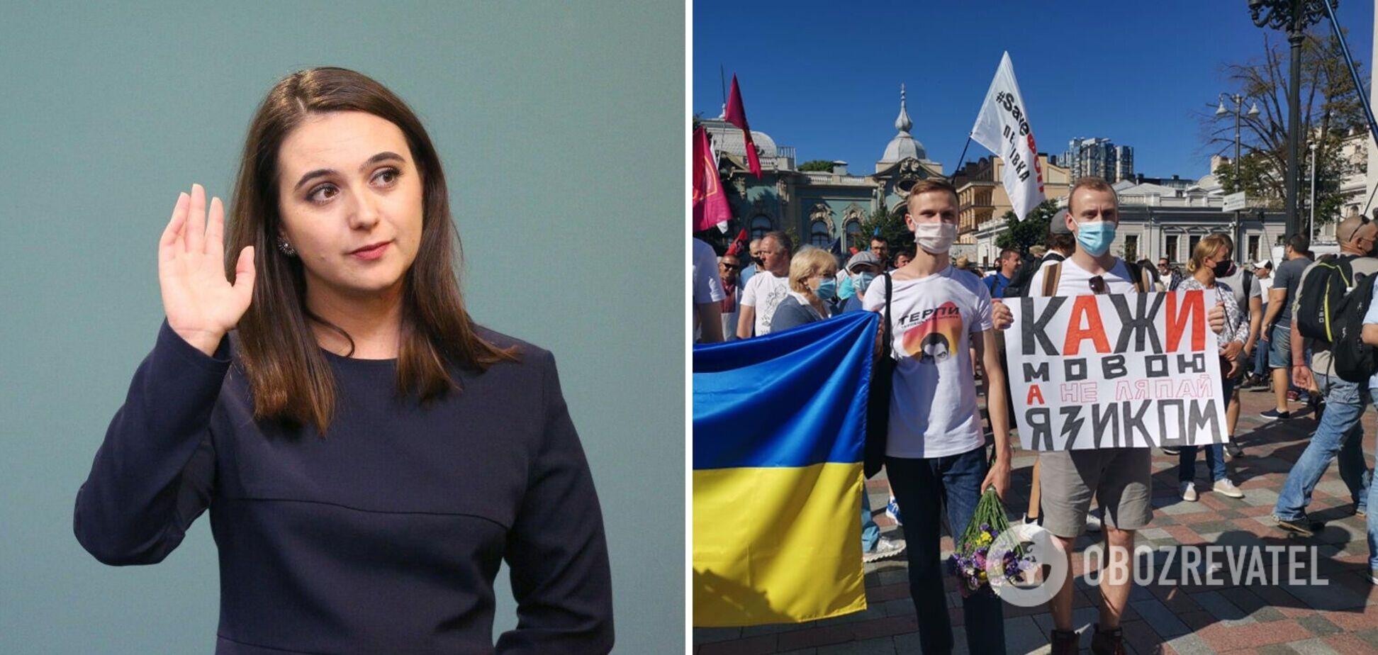 Мендель: существует 'украинский' русский язык