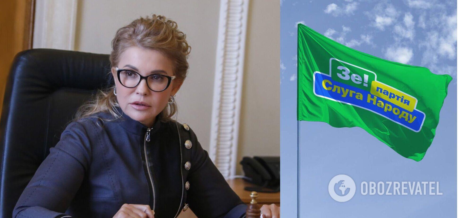 Тимошенко назвала три условия для создания коалиции со 'Слугой народа'
