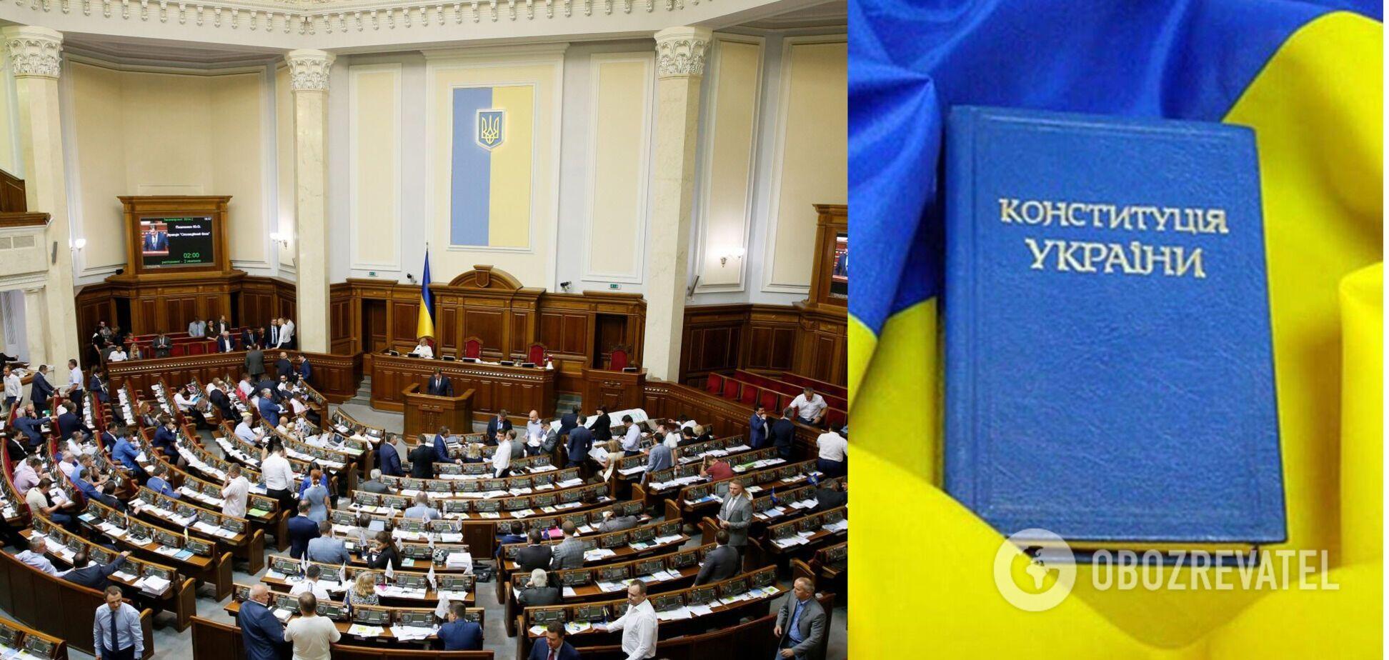 У Кабміні повідомили, коли мають намір змінити Конституцію України