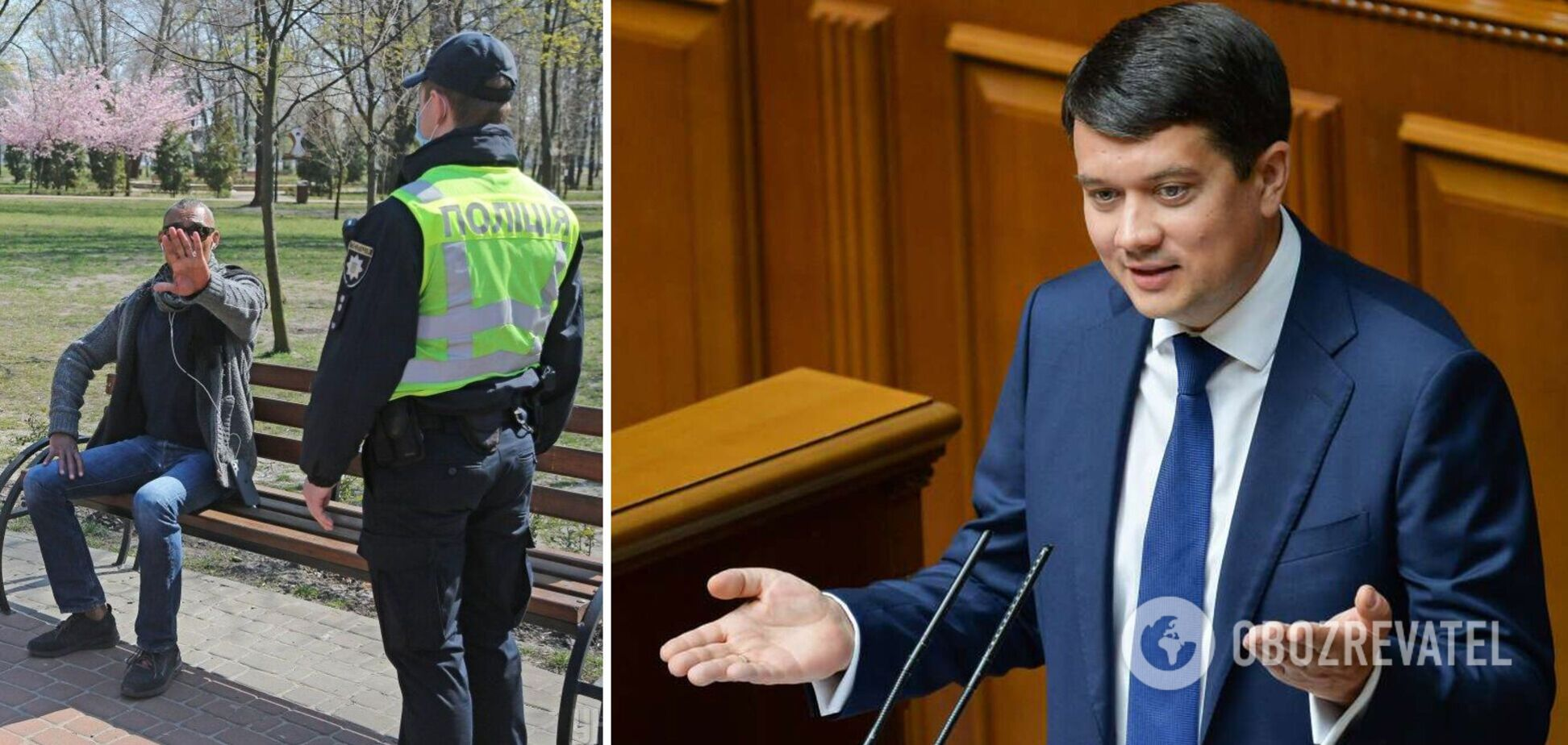Разумков сказав, як в Україні можуть ввести комендантську годину