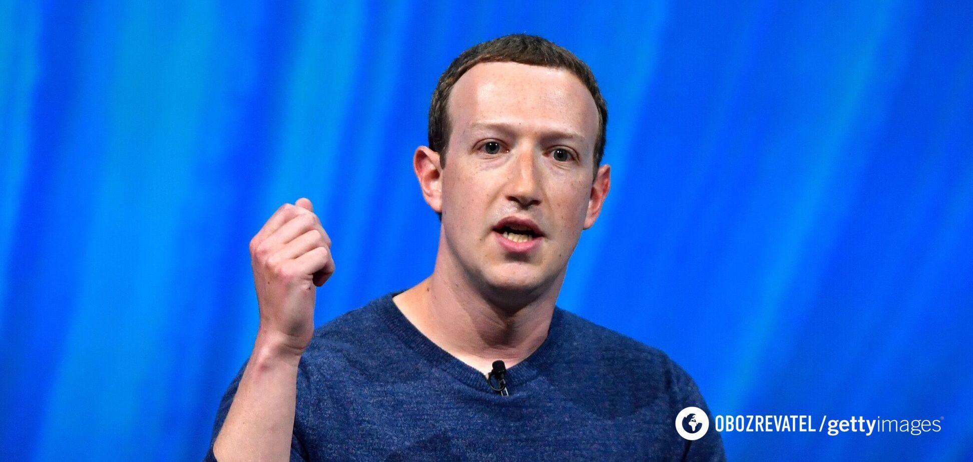 Цукерберг анонсував створення 'метавселенной'