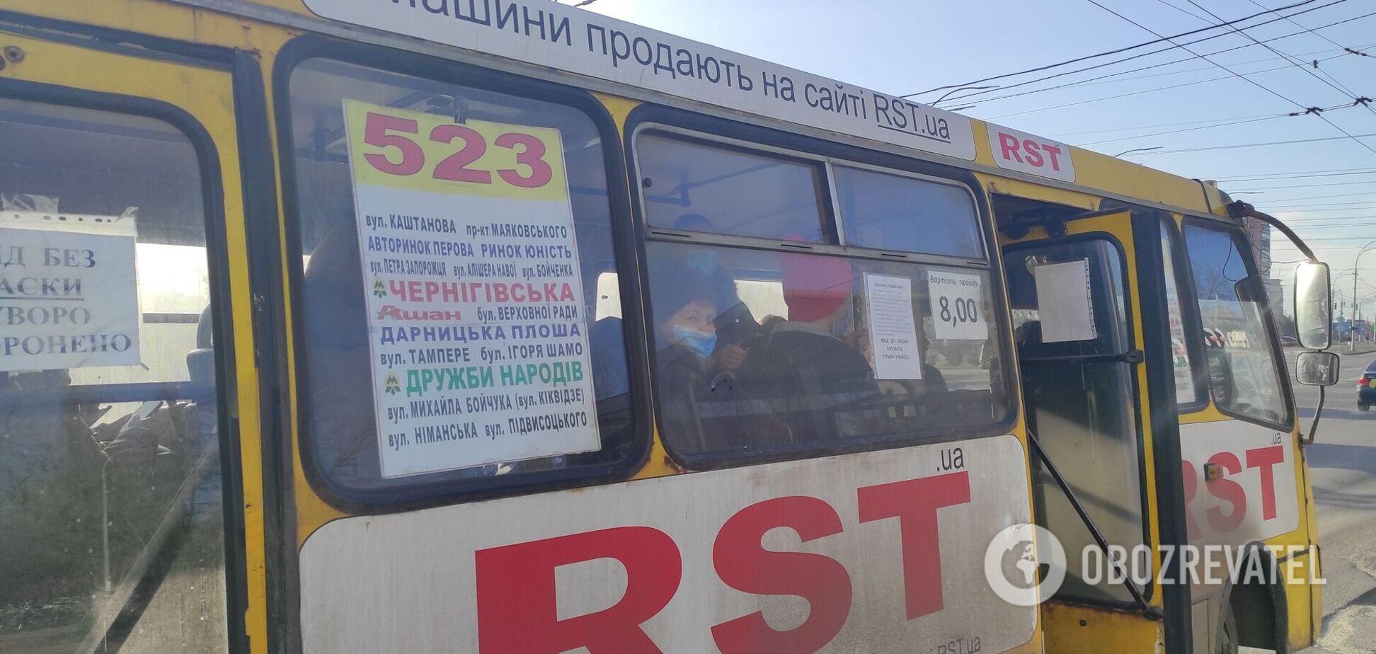 В Киеве начали увольняться водители маршруток из-за локдауна