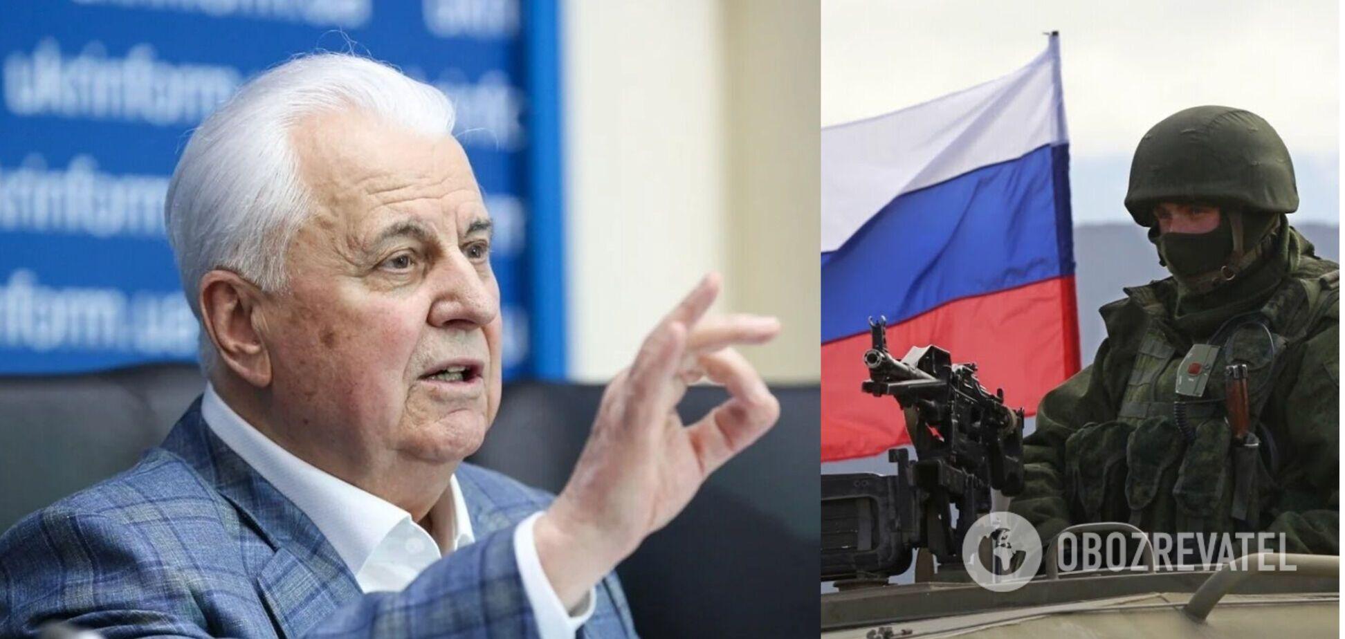 Кравчук сказав, як змусити Росію забратися з України