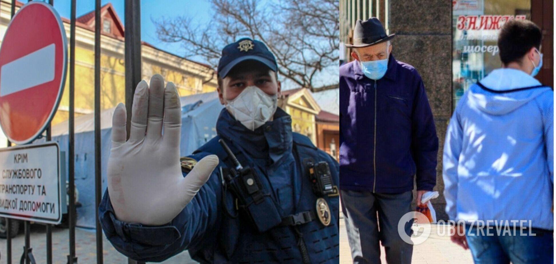Нарушение карантина в Украине