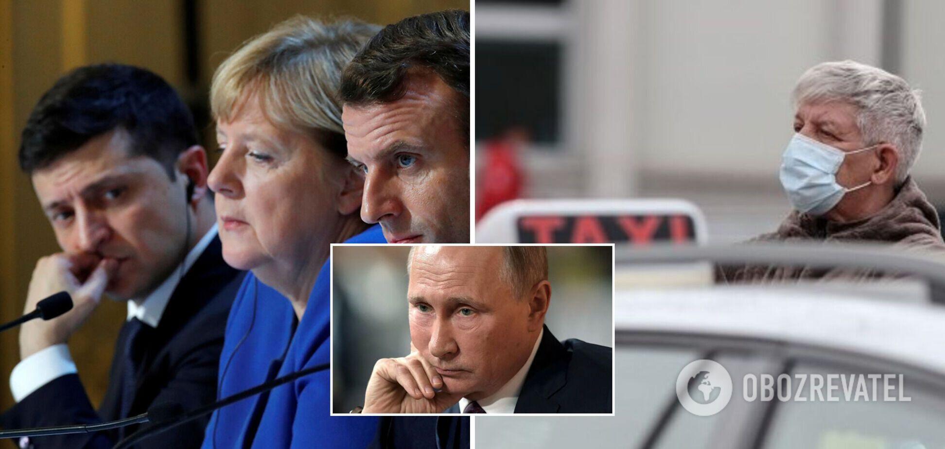 Останні новини України