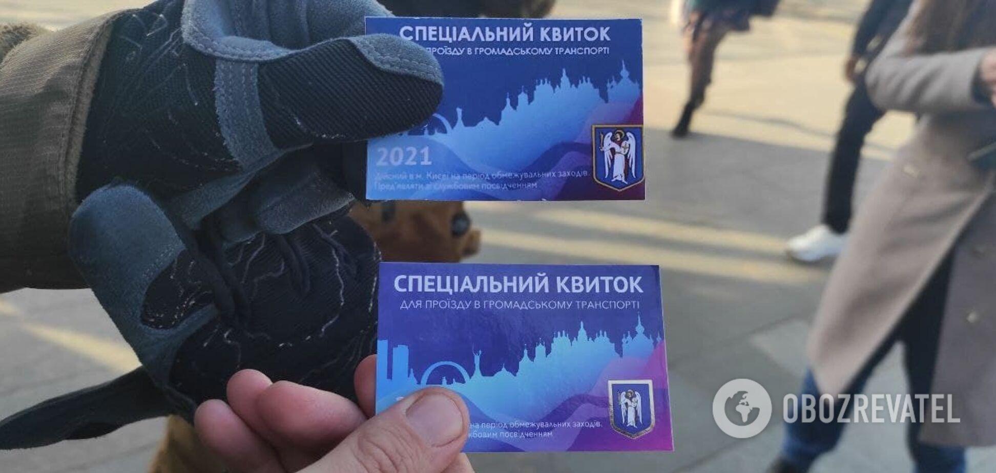 Спецпропуска в Киеве: как различить оригинальный проездной и подделку