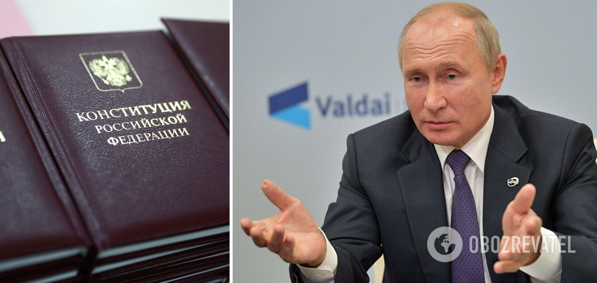 Путін дозволив собі обіймати посаду президента ще два терміни. Документ