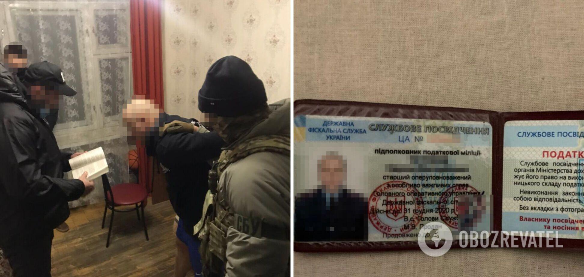 В ГБР уточнили детали задержания подполковника налоговой, передававшего секретные данные 'ДНР'. Фото и видео