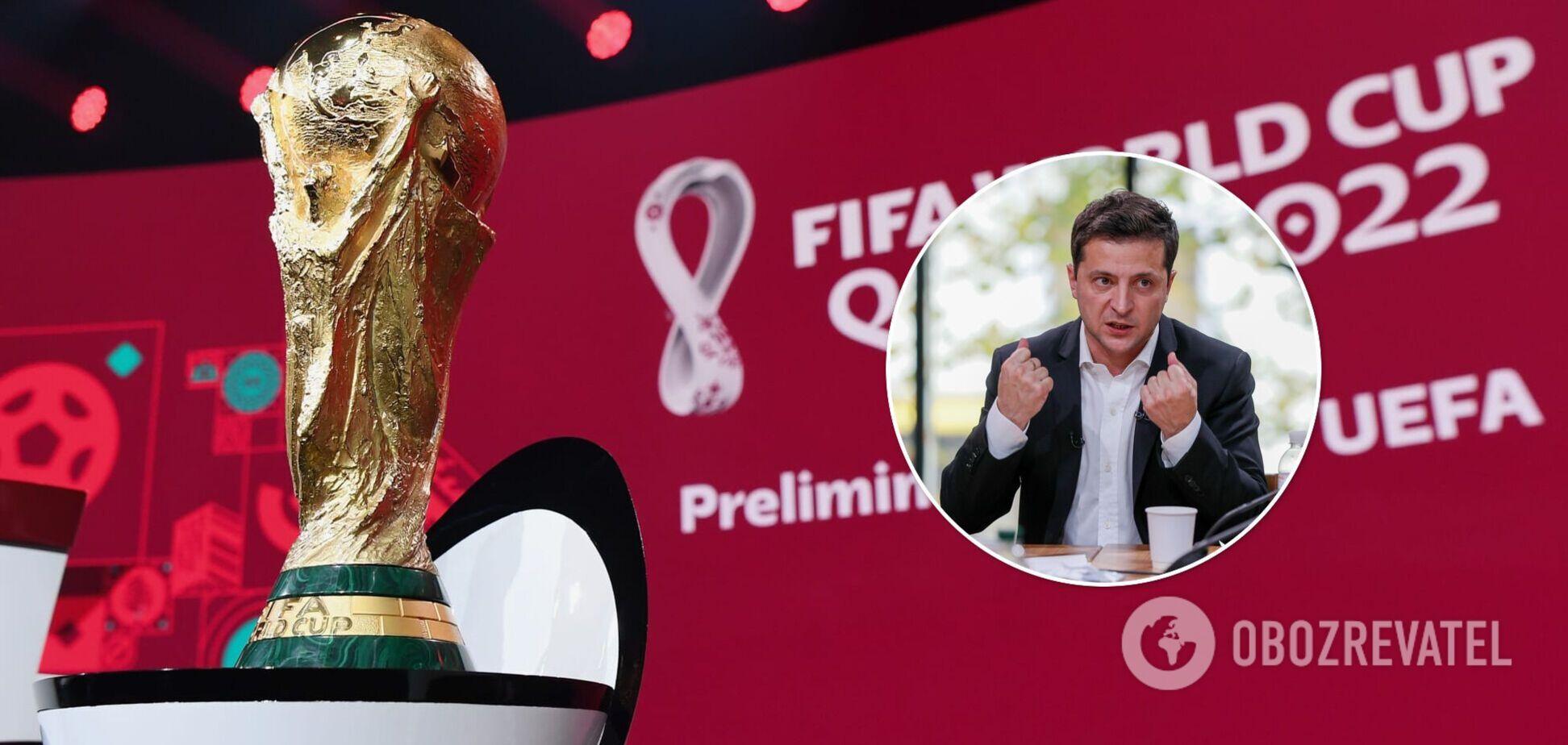 Чемпіонат світу 2022 в Катарі