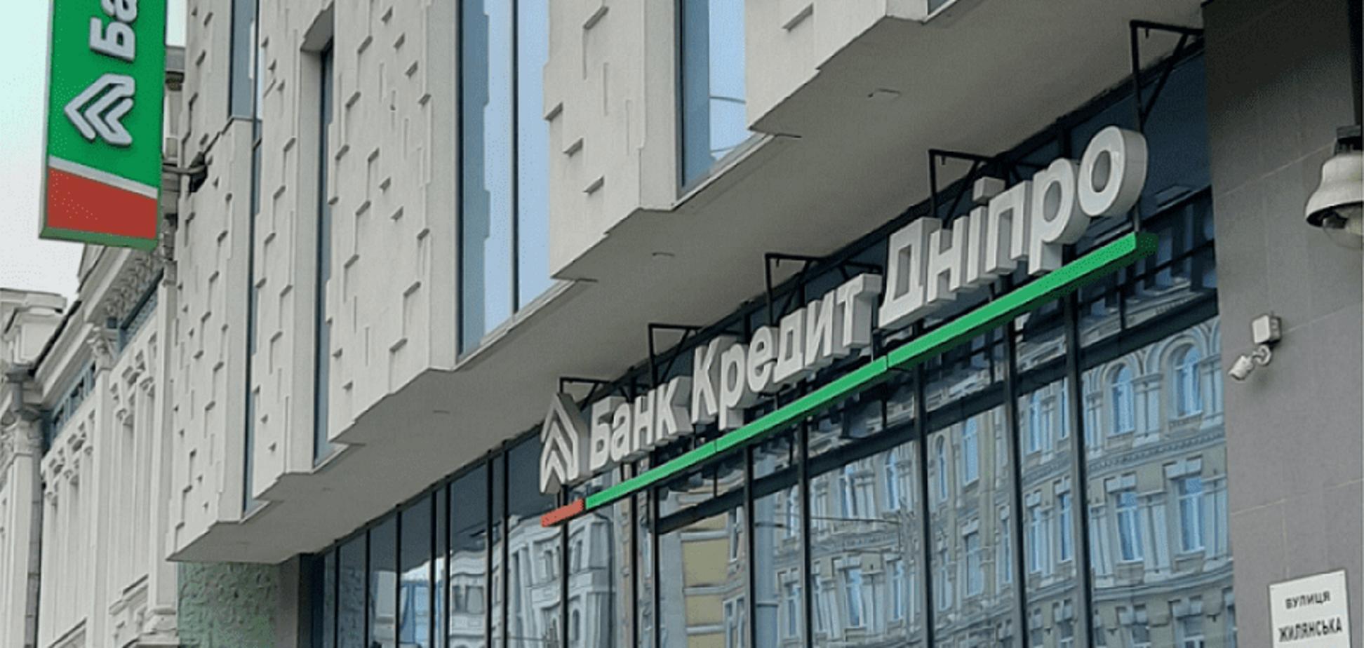 Банк 'Кредит Днепр' заявил о старте сотрудничества с Чешским экспортным банком
