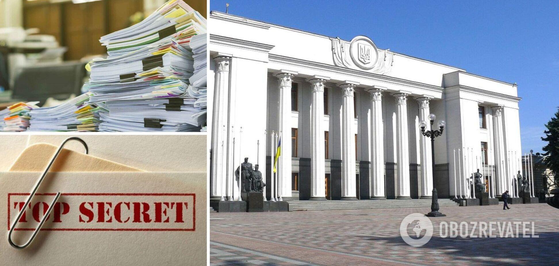 Відсікти прихильників Кремля і посилити перевірки: 'Слуга народу' готує новий закон про допуск до держтаємниці
