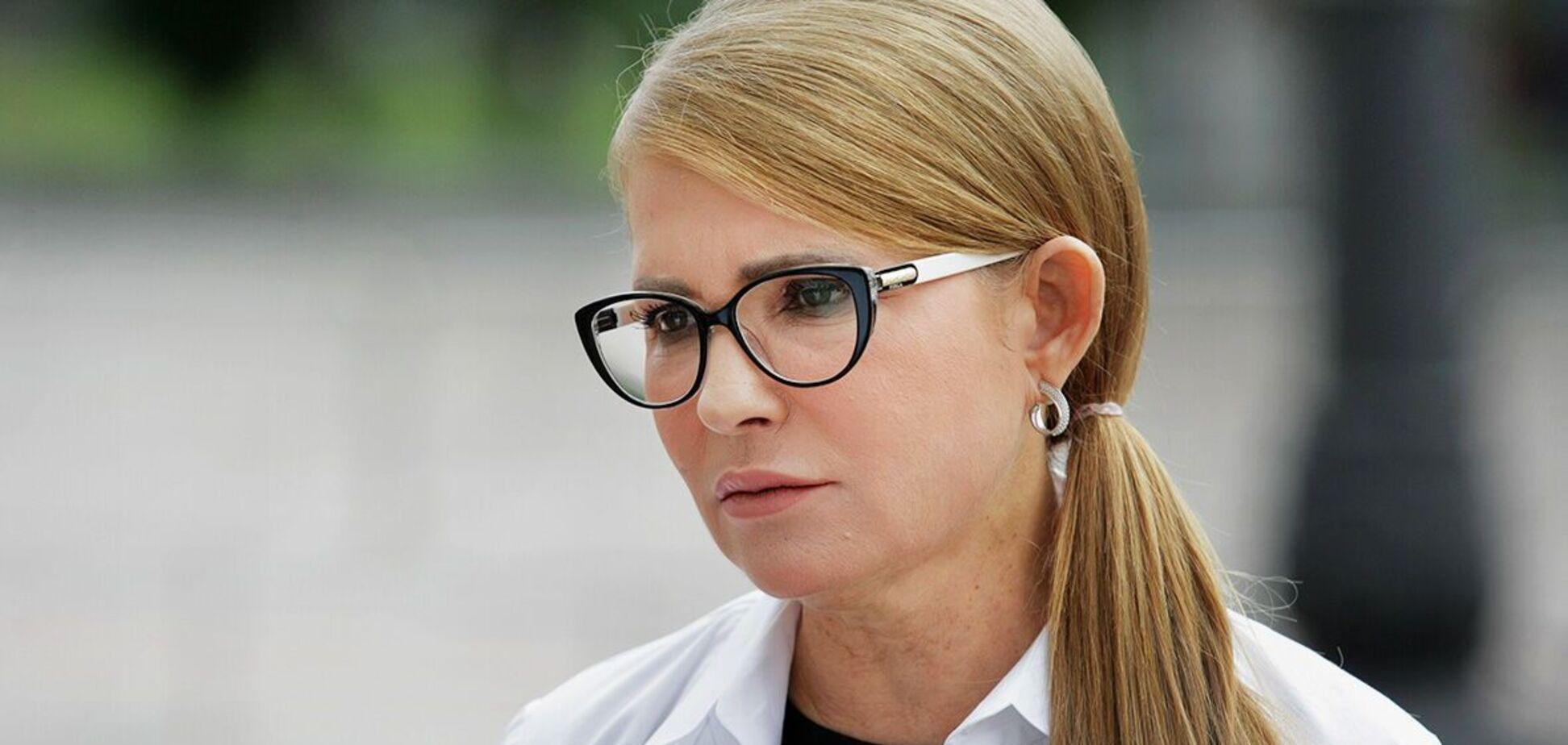 Действующий состав НКРЭКУ иллюстрирует коррупцию и некомпетентность, – Тимошенко