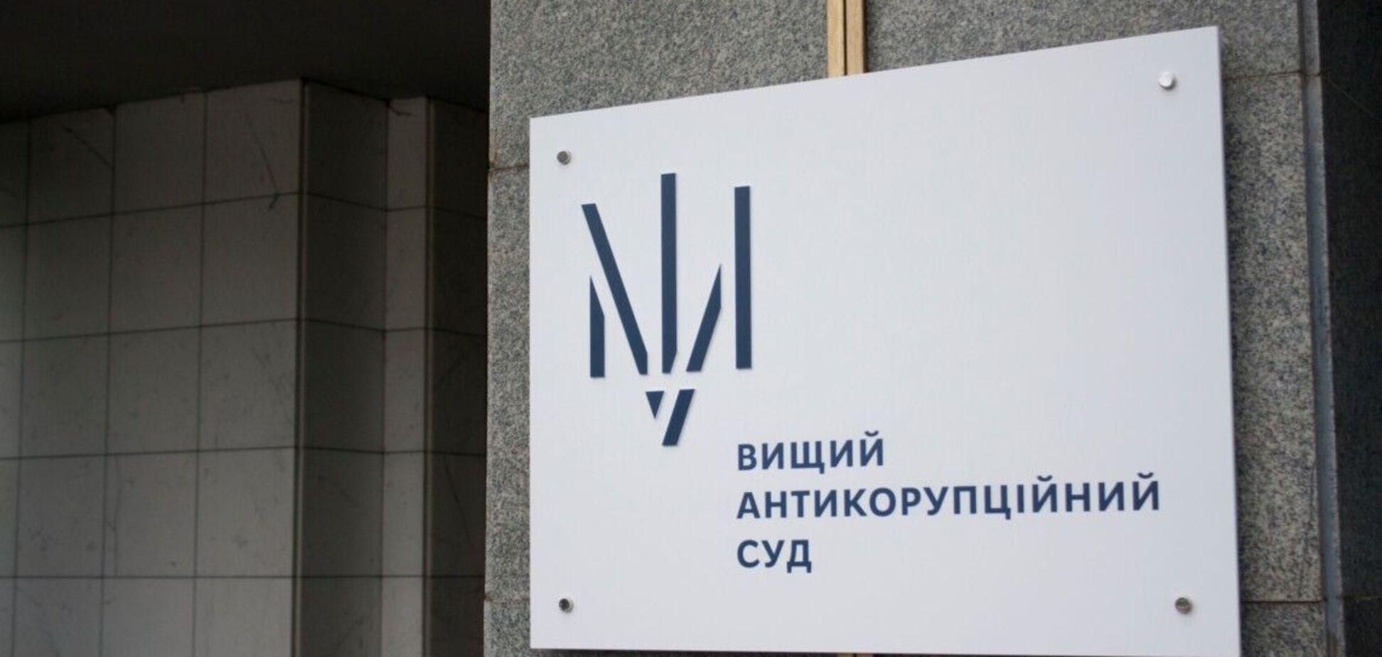 Суд отказал НЗФ в привлечении НАБУ в деле о закрытии 'Роттердам+'