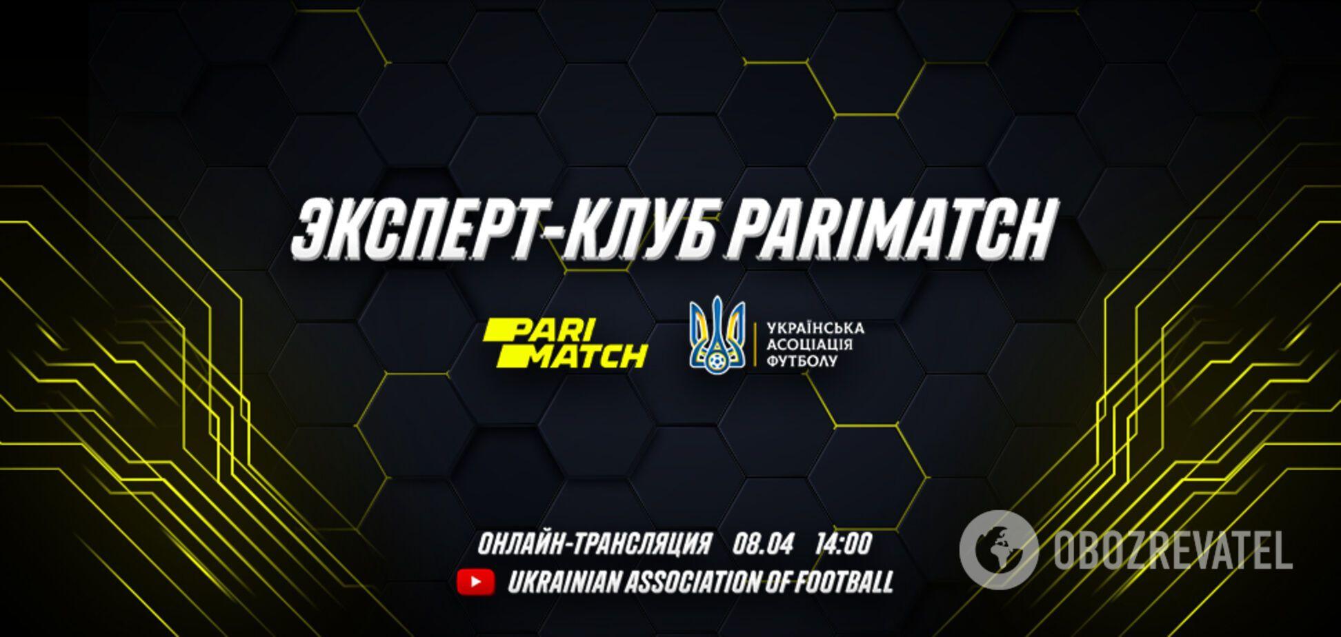 Expert club Parimatch: старт сборной Украины в отборе ЧМ-2022 и подготовка к Евро-2020
