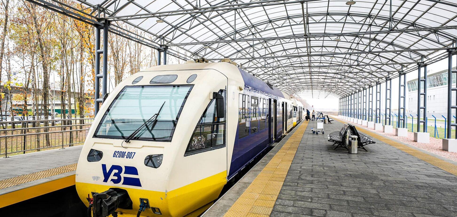 Kyiv Boryspil Express продовжить працювати в умовах локдауну