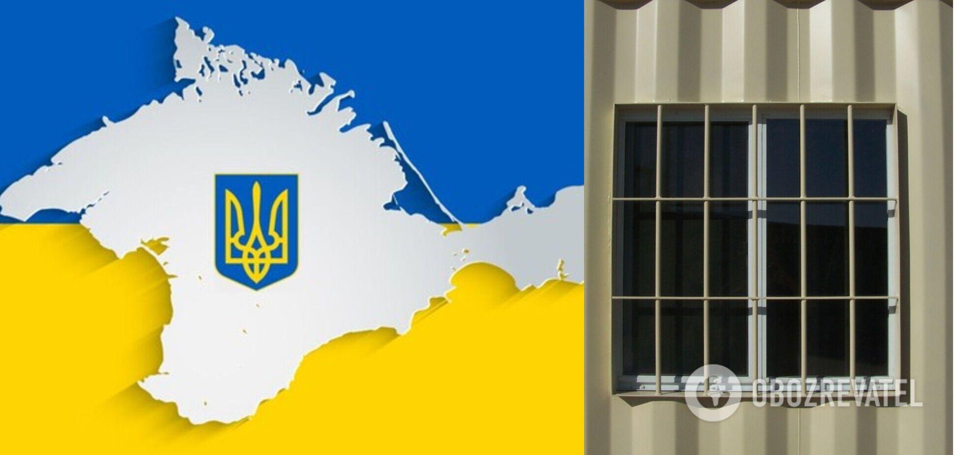 Новости Крымнаша. Как в концлагере живём, при Украине так не жили