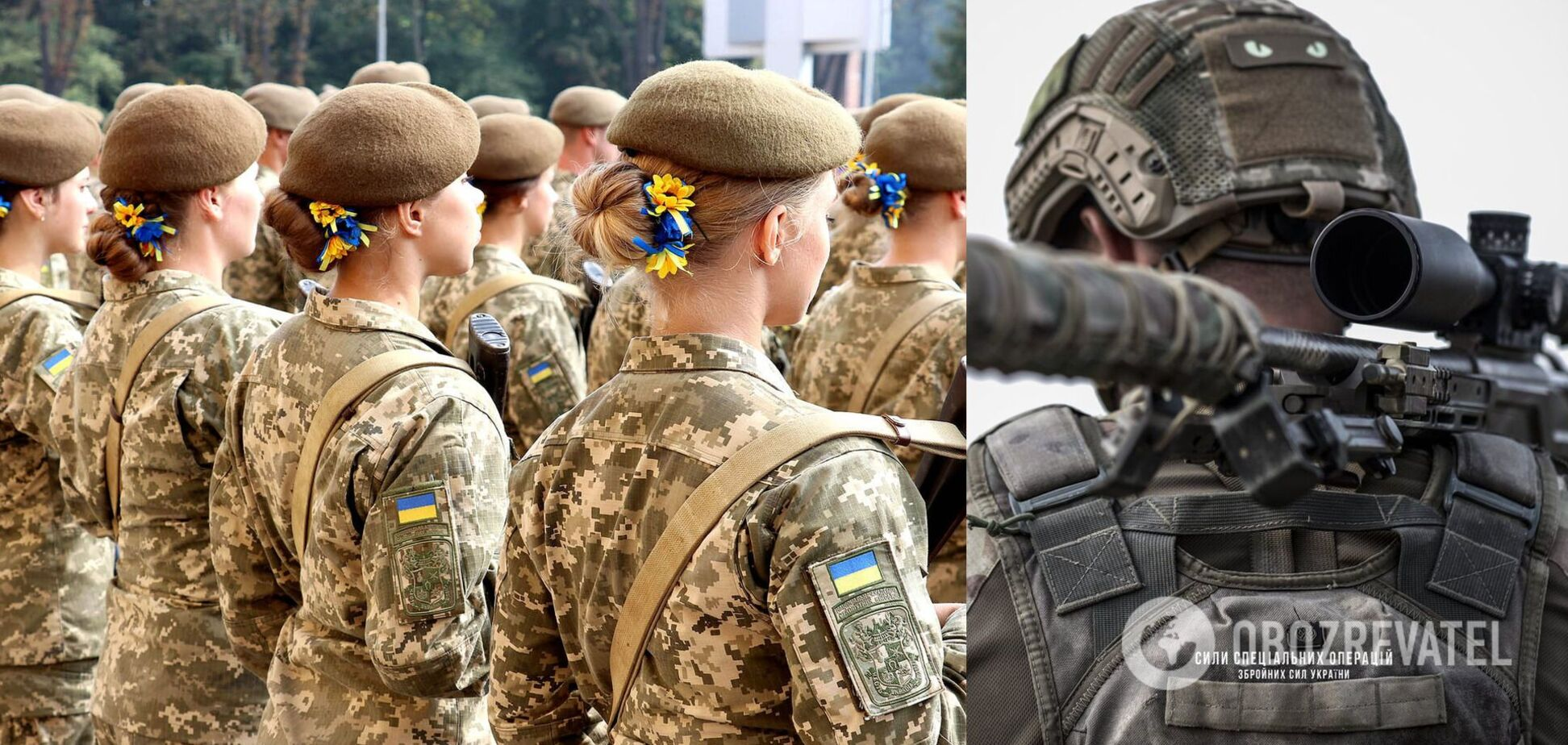В Україні жінка вперше пройшла відбір до лав ССО. Фото