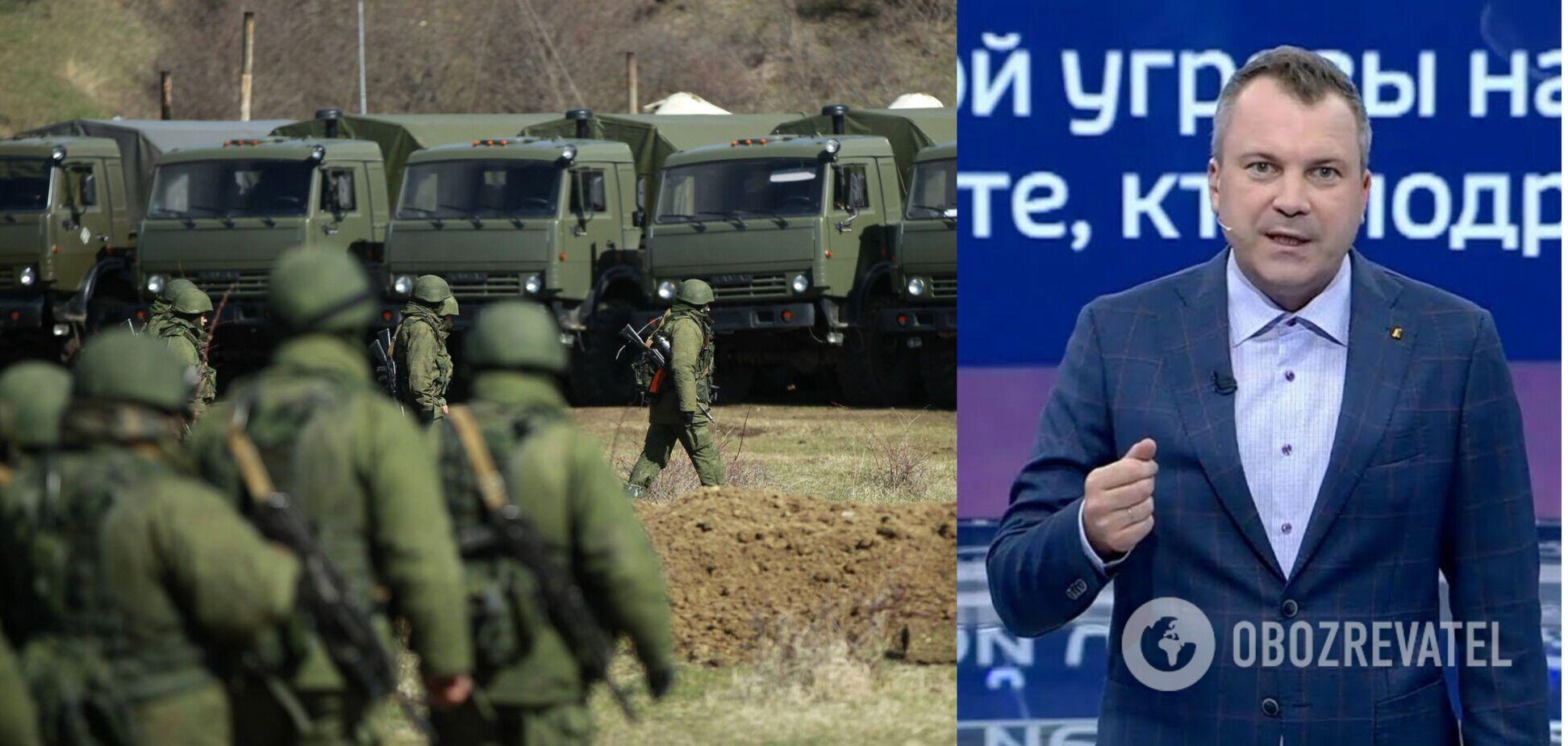 Російські пропагандисти обговорювали, як 'надавати по щах' Україні за 'вторгнення на Донбас'. Відео
