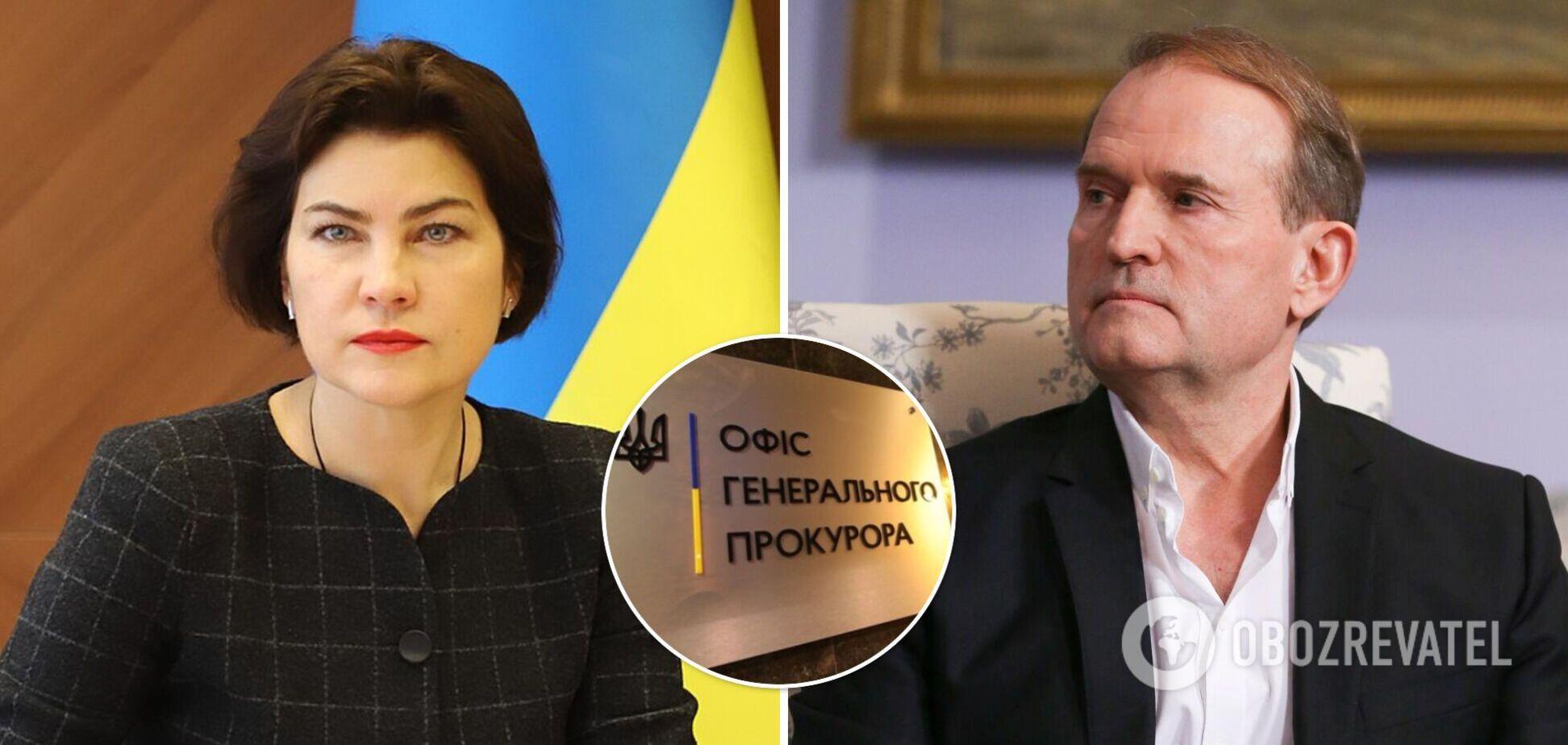 Венедиктова рассказала, что будет с делами, где фигурирует Медведчук