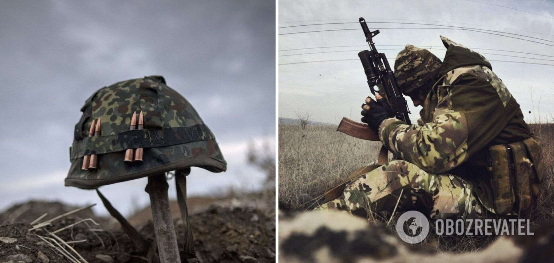 Третий погибший за день: наемники 'Л/ДНР' отдали тело пропавшего украинского воина