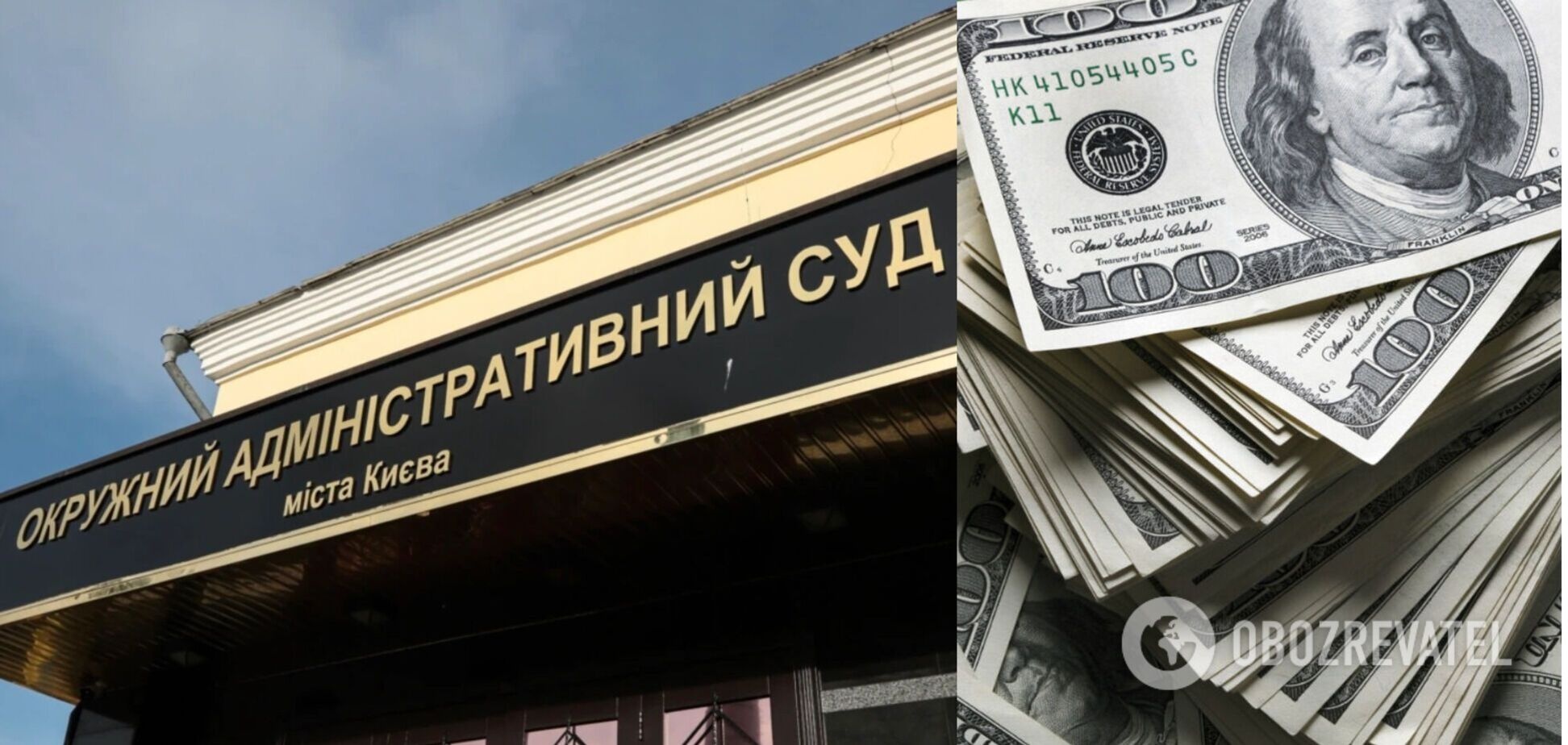 Бутусов: затриманий на хабарі брат голови ОАСК заявив, що він працівник спецслужб