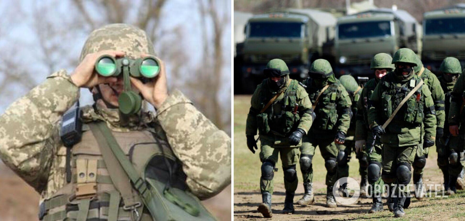 Россияне на Донбассе