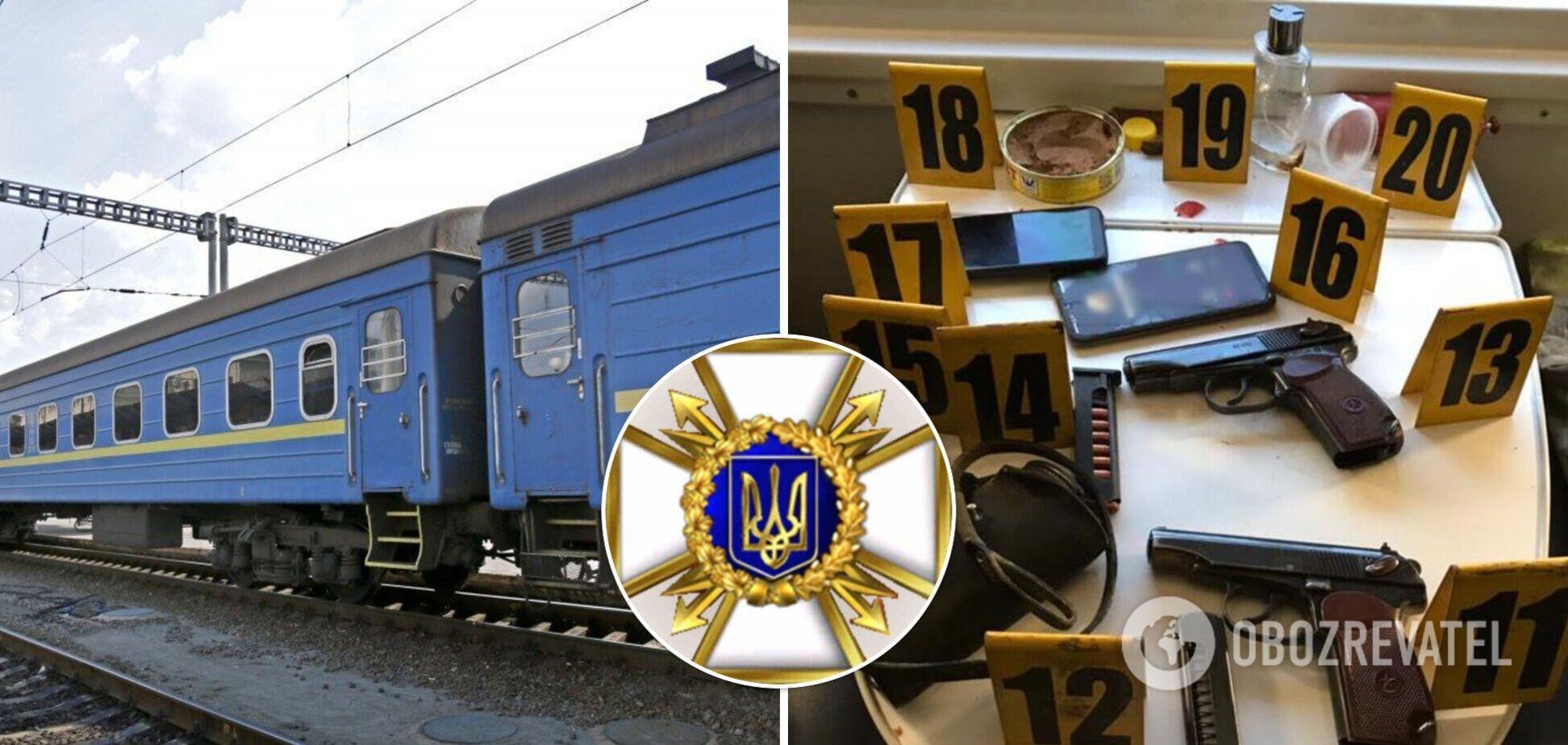 Офицеры Госспецсвязи поплатились работой за стрельбу в поезде на Харьковщине