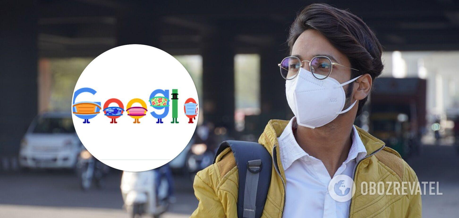 Google створив новий дудл