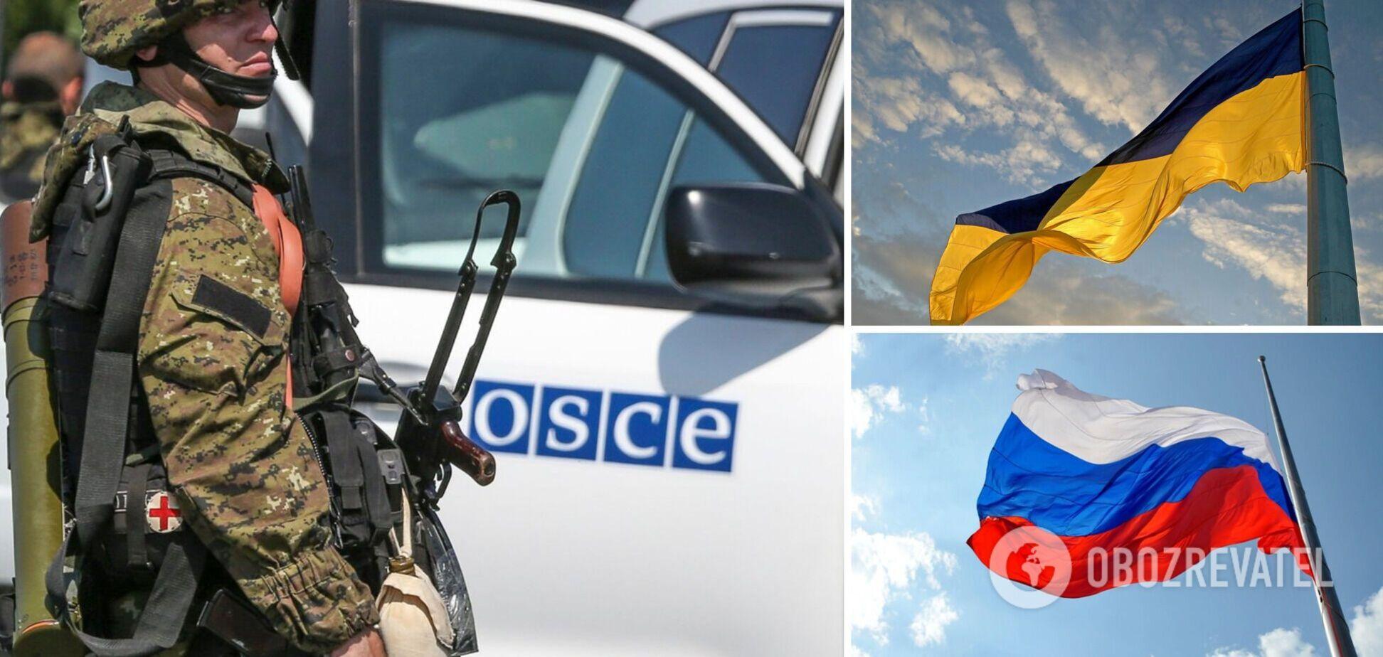 Кравчук звернувся до керівництва ОБСЄ