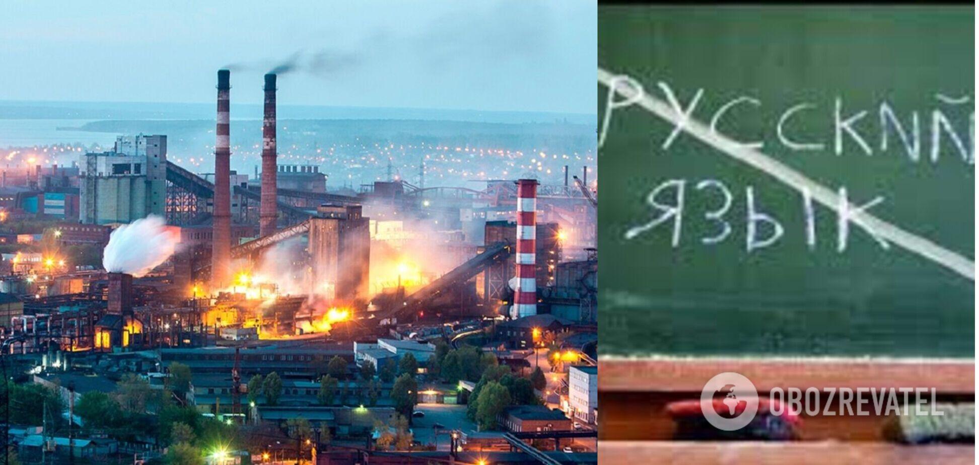На Запоріжжі російську мову позбавили статусу регіональної