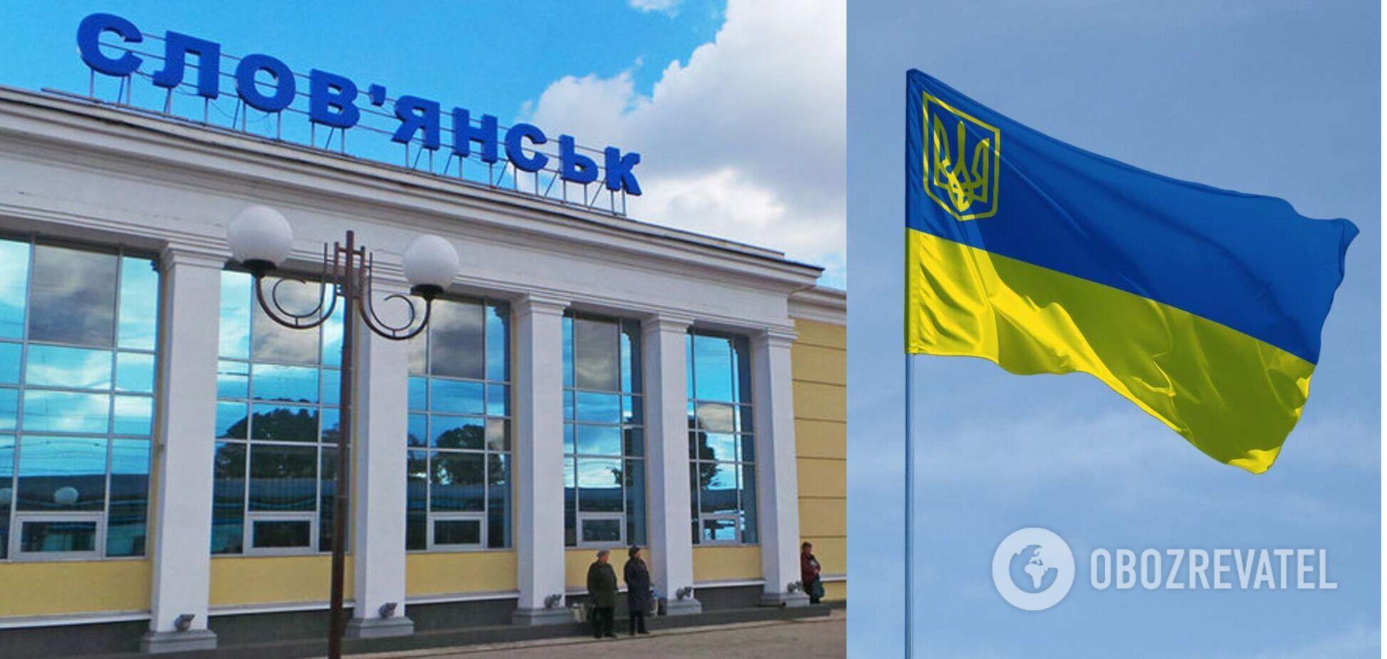 Політична криза в Слов'янську і її значення для українського Донбасу