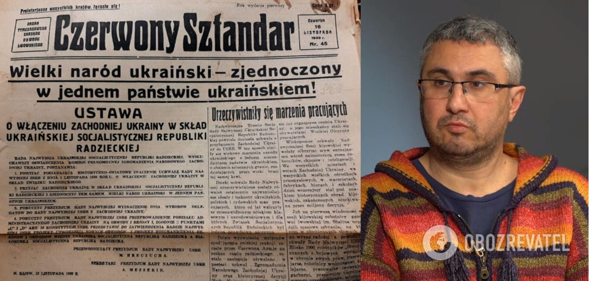 Вахтанг Кіпіані показав раритетну львівську газету