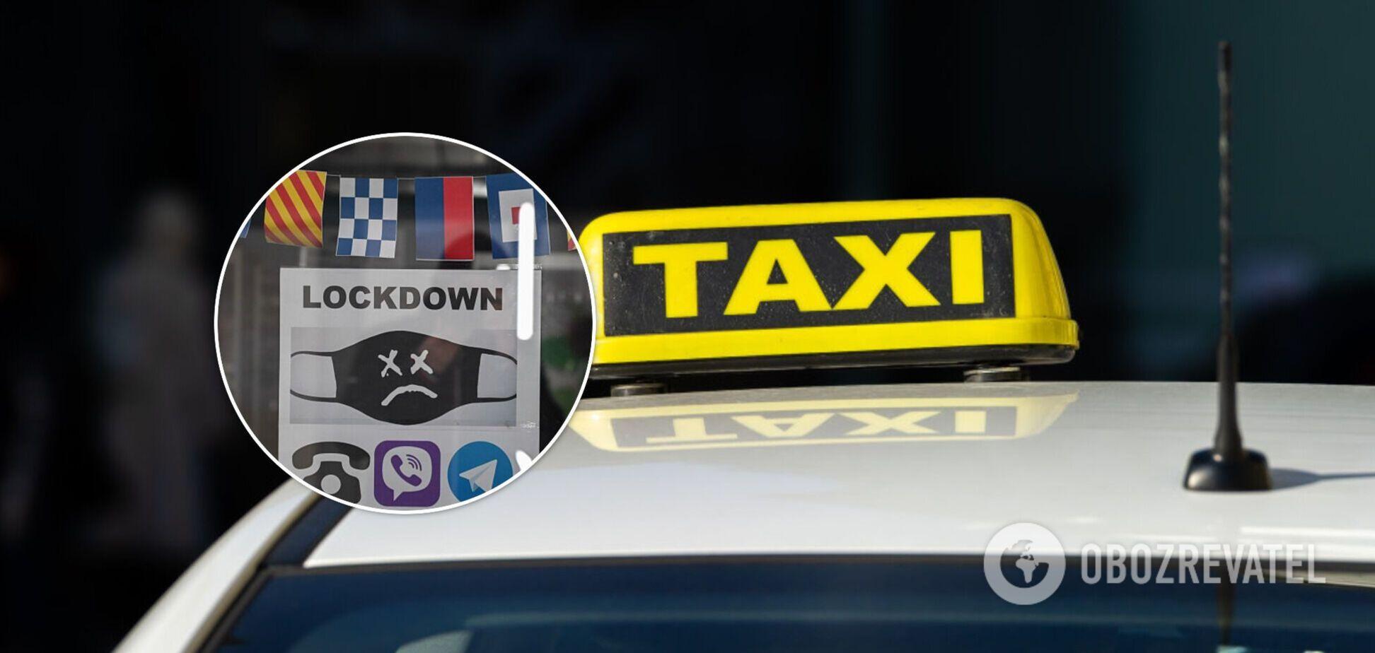 У Києві запустять соціальне таксі для інвалідів
