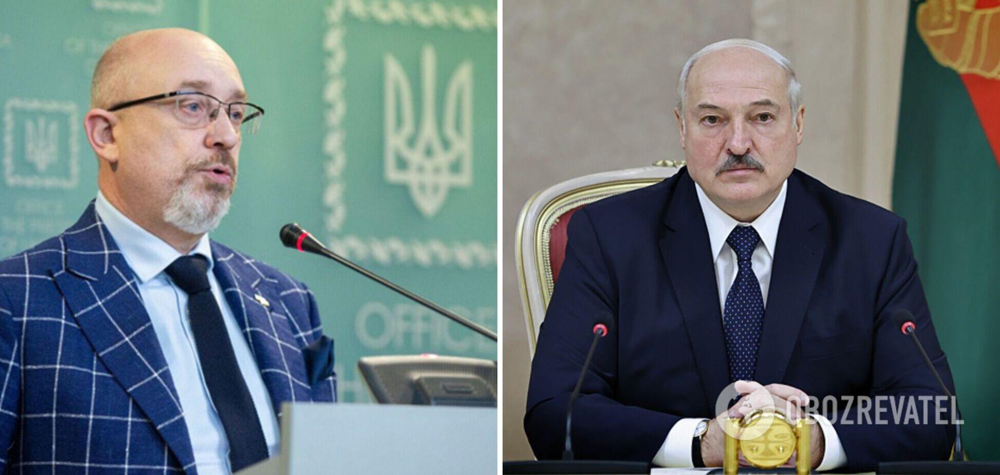 Алексей Резников и Александр Лукашенко