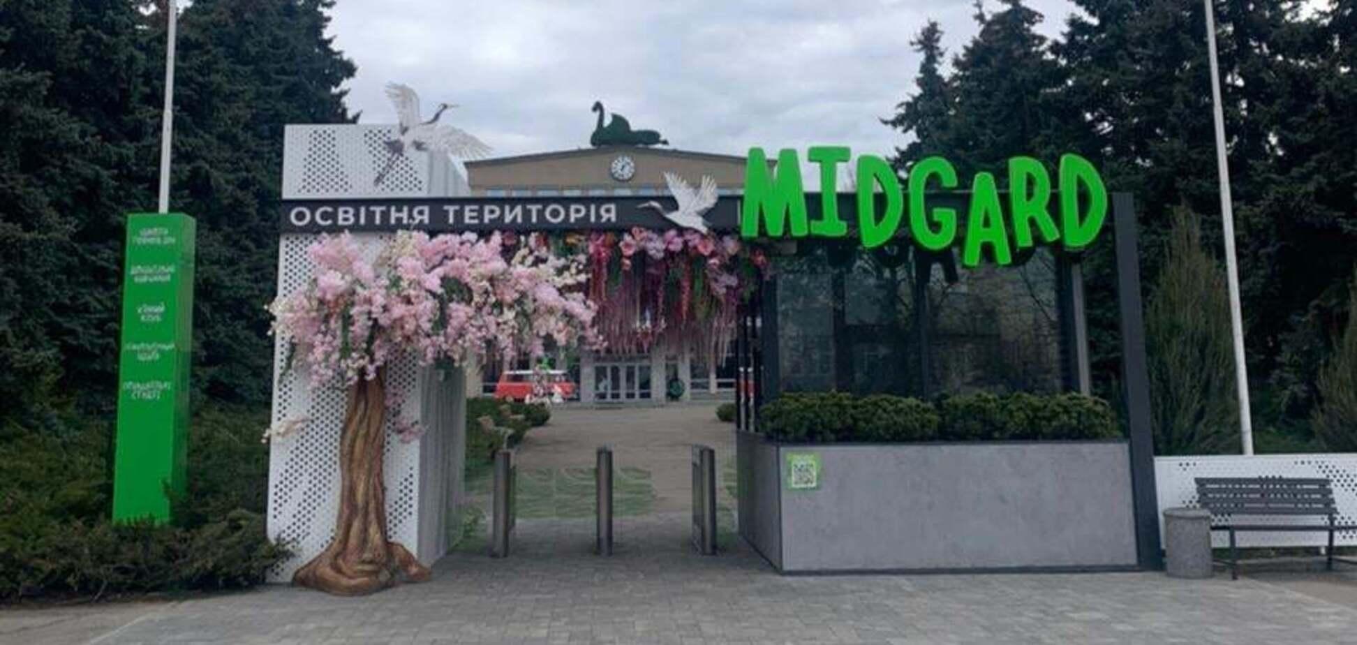 Частная школа в Киеве работала, несмотря на строгий локдаун