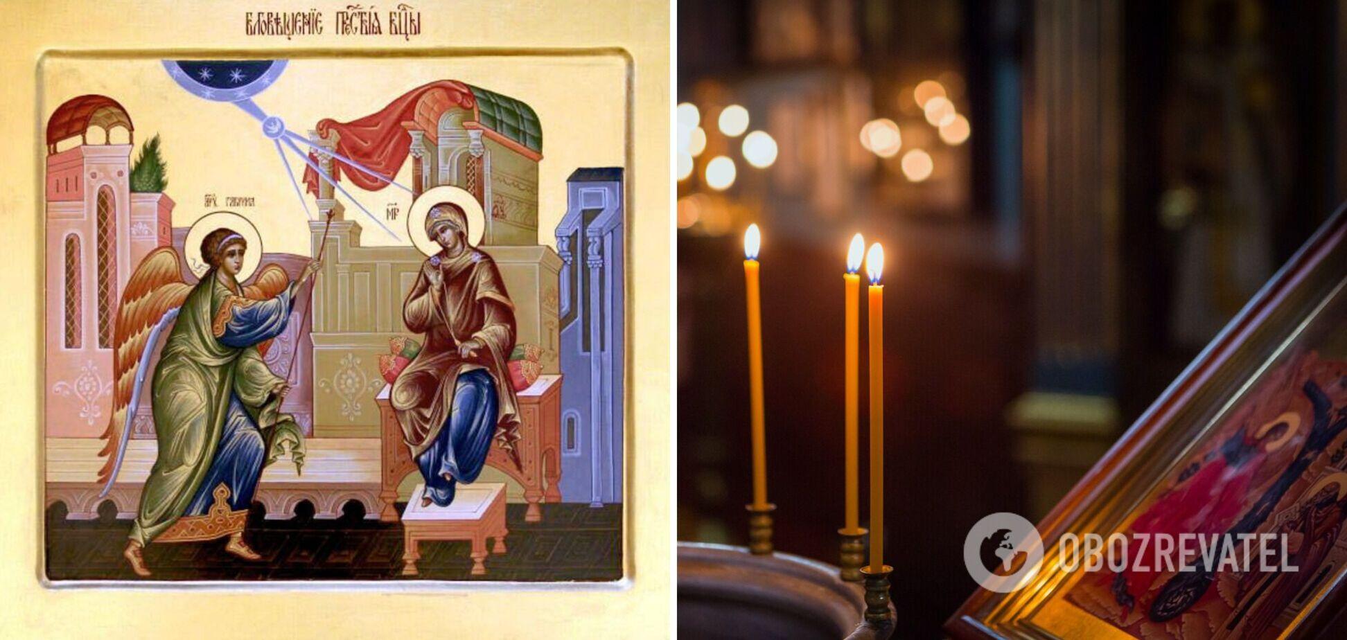 В Благовещение читают особенные молитвы, возвеличивающие Божью Матерь