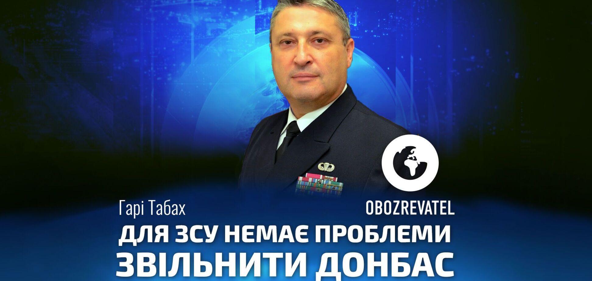 Офіцер НАТО: у Путіна складна ситуація