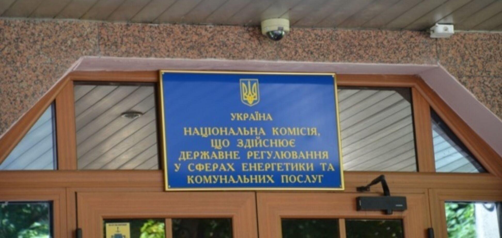 Члены Нацкомиссии НКРЭКУ приняли решение премировать себя в размере 50% должностного оклада