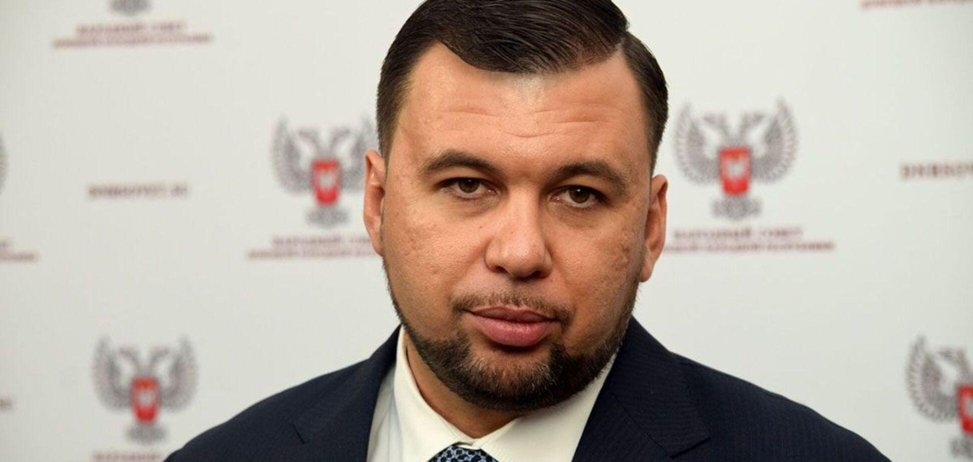Пушилин озвучил желание 'освободить русских'