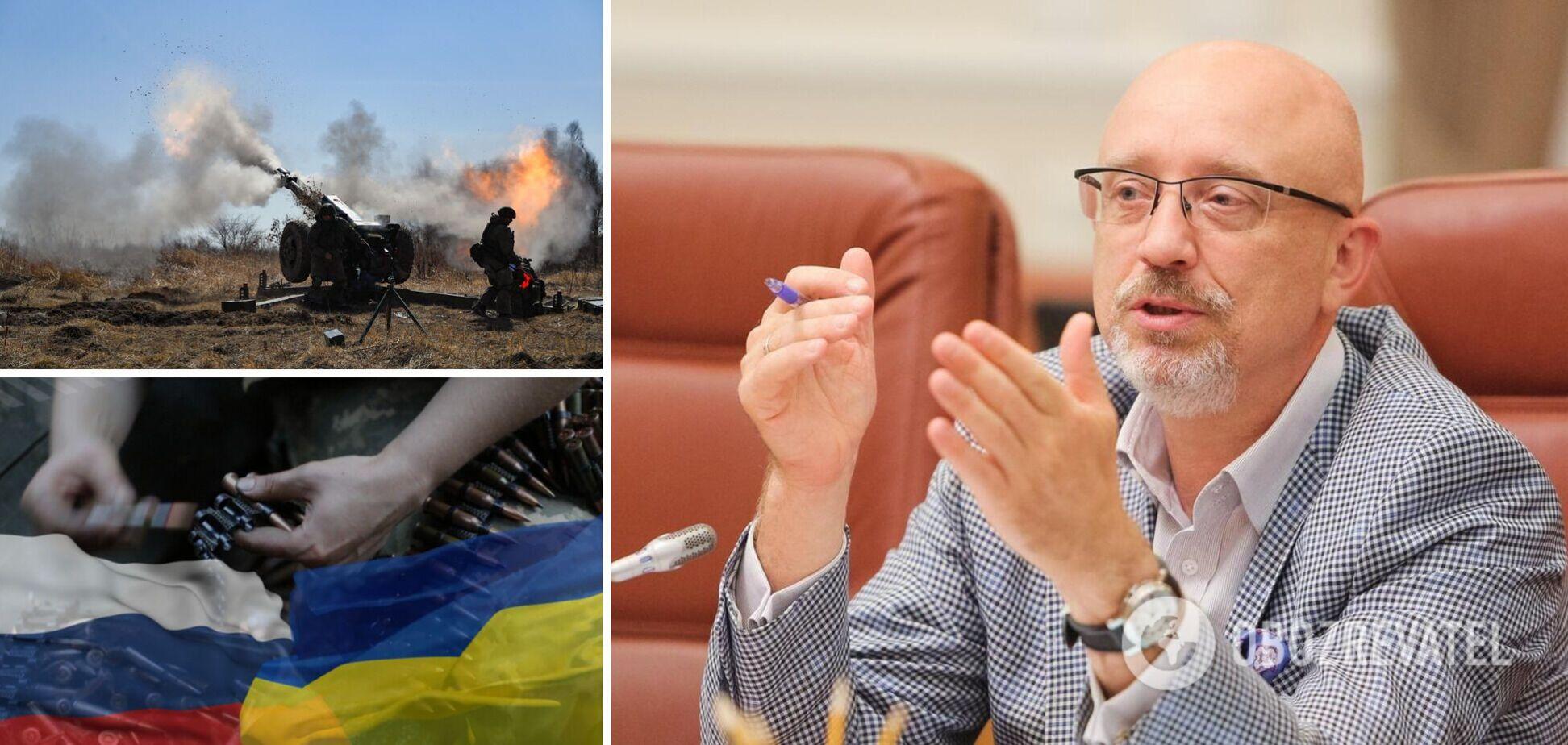 Резніков: Росія заганяє себе в пастку загостренням на Донбасі