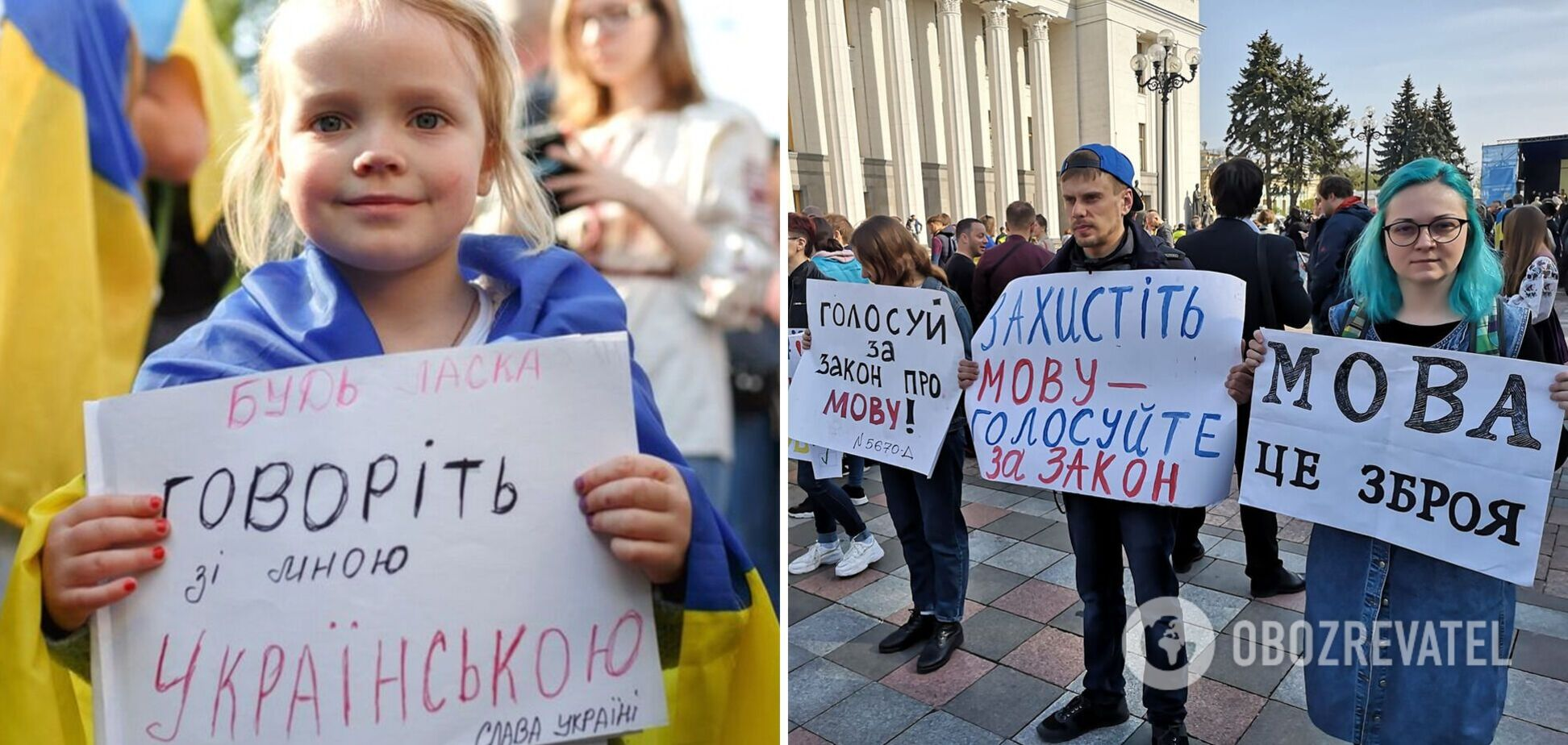 Украинский язык вытесняет русский, он стал политическим инструментом и это хорошо – профессор