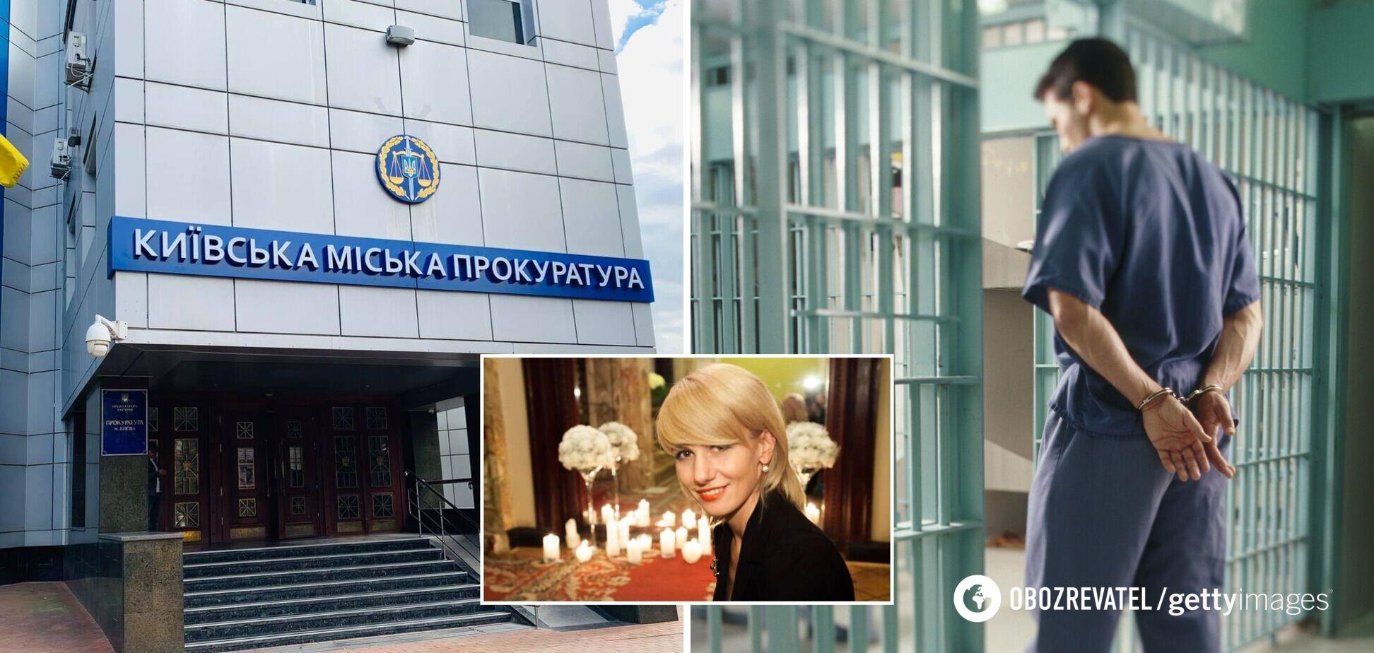 Колишньому чоловіку київської стилістки Положай дали довічний термін як її вбивці