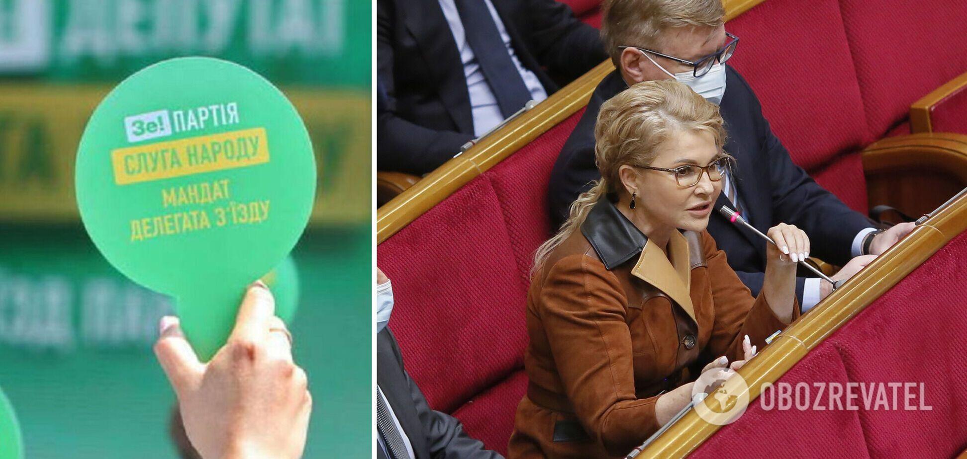 Коаліція для 'слуг' можлива лише з 'Батьківщиною', для Тимошенко ситуація Win-Win, – експерт