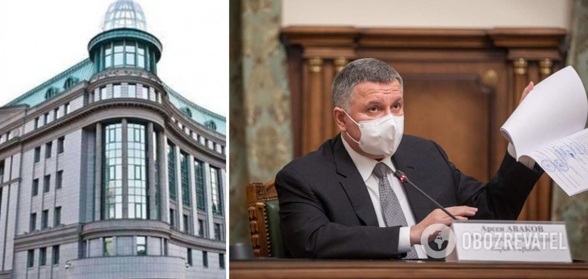В Украине подписали Меморандум о помощи пострадавшим от действий банка 'Аркада': Аваков раскрыл детали