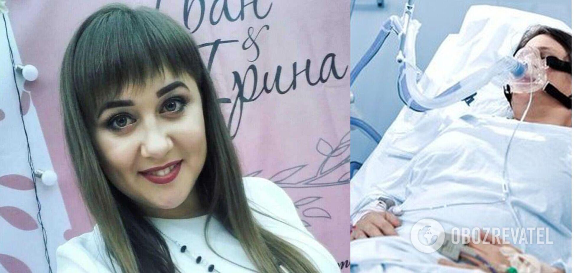 Появились подробности смерти от COVID-19 беременного врача из Буковины