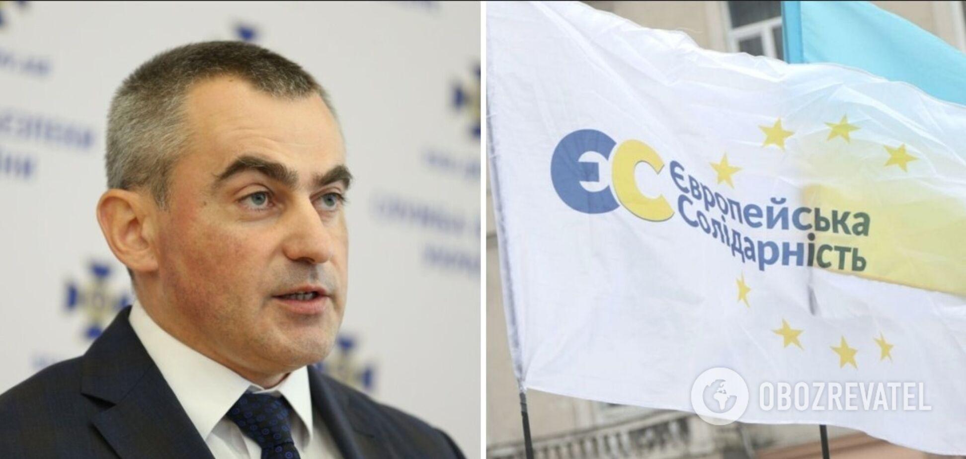 В 'ЕС' требуют объяснений относительно слежки за Кононенко