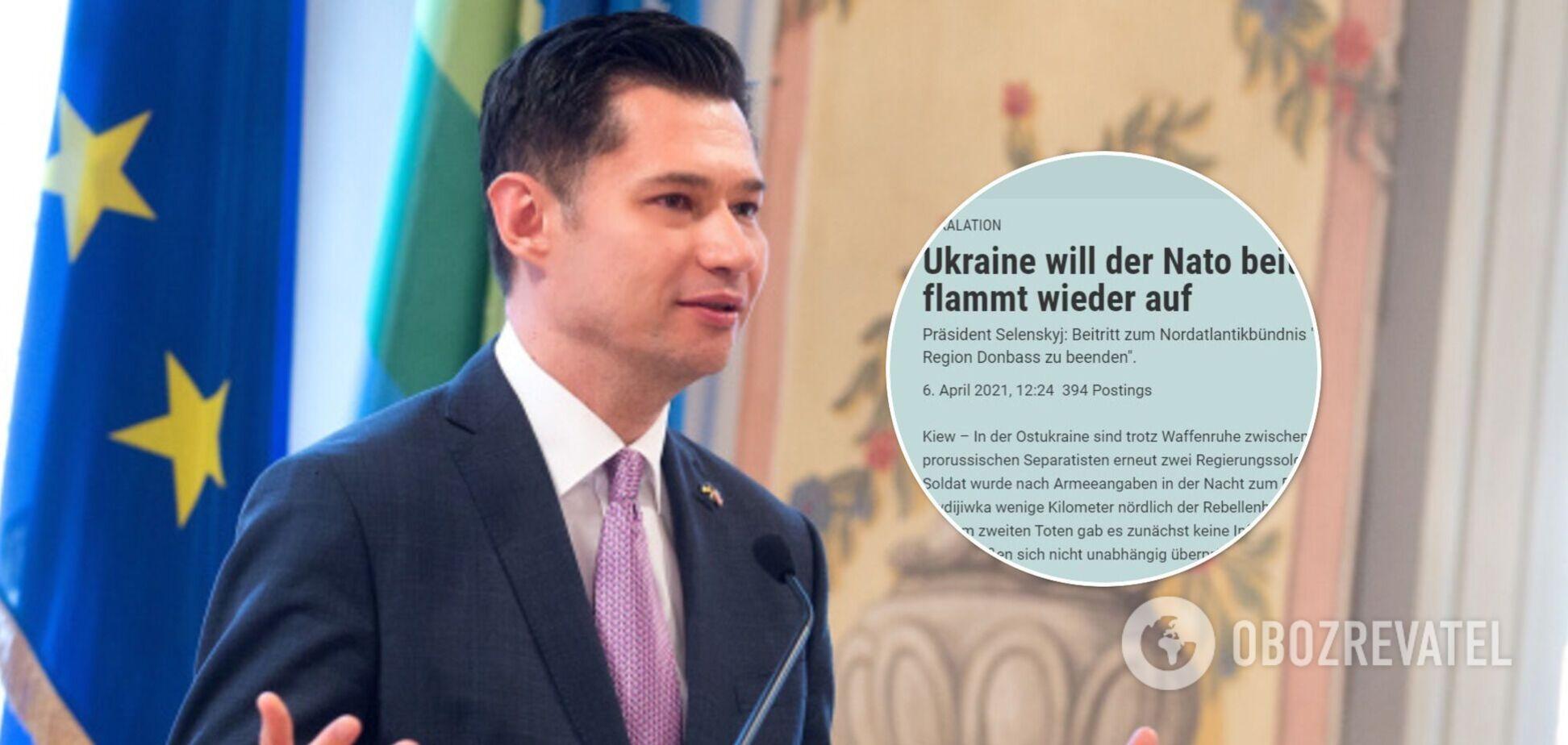 Посол Олександр Щерба відреагував на публікацію Der Standard