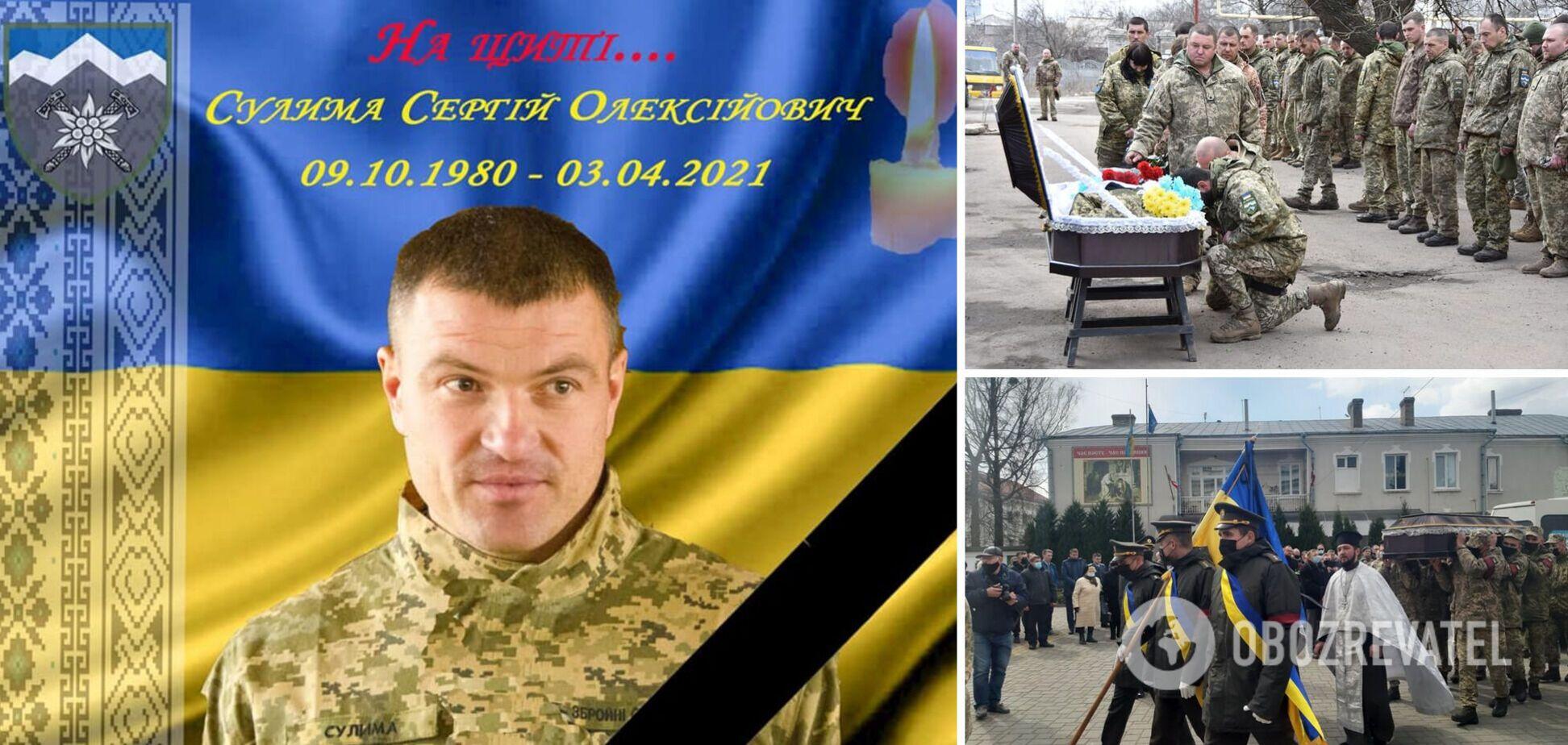 В Луцке похоронили Сергея Сулиму