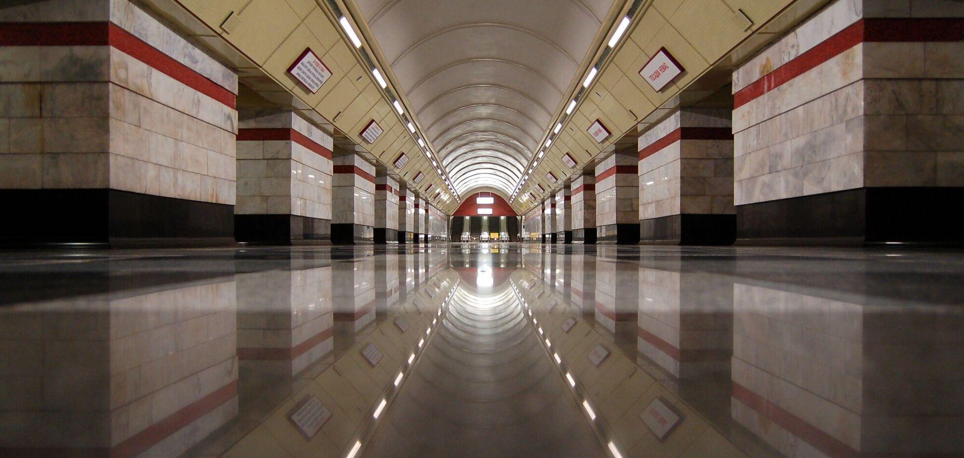 Станція отримала назву на честь однойменного району столиці