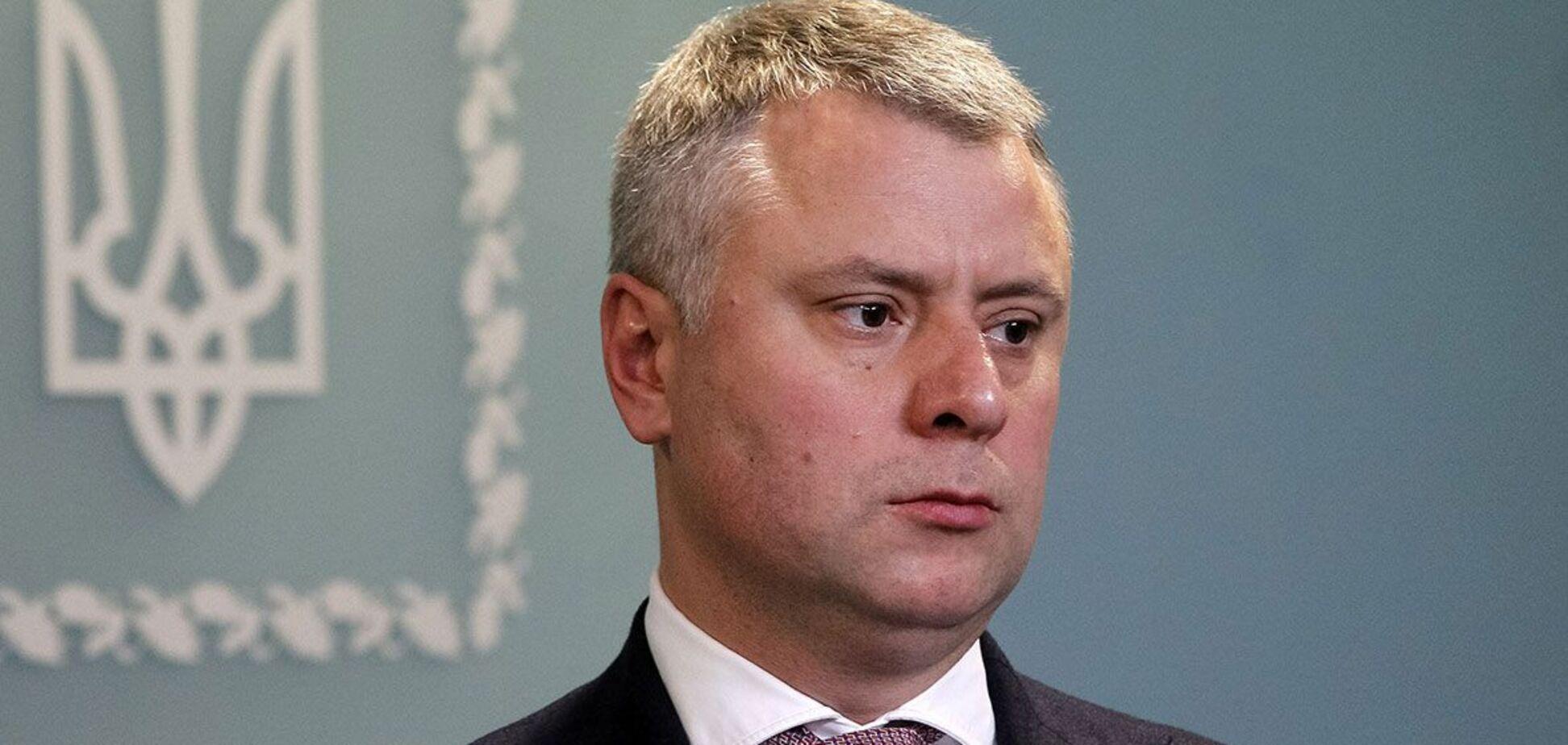 В.о. міністра енергетики Вітренко подав у відставку – ЗМІ
